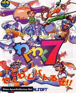 Waku Waku 7 Game Free Download